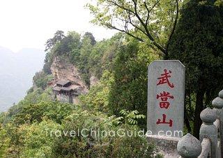 Mt. Wudang