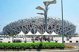 Bird's Nest, Beijing