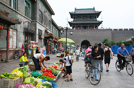 Ancient City of Pingyao