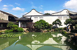 Garden in Suzhou