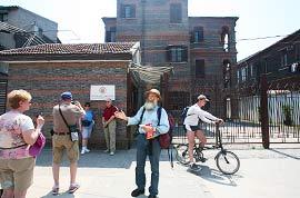 Jewish Refugees Museum