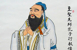The portrait of Confucius