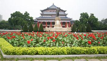Dr. Sun Yatsen's Memorial Hall