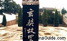 "A stone tablet inscribed with ""Former Residence of Xuanzang"" erected in the complex, Luoyang."
