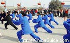 The performance of Tai Chi Quan on the square outside the South Gate of Xian City Wall.
