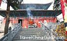 This is the Grand Hall of the Shaolin Temple, called Daxiongbaodian in Chinese.