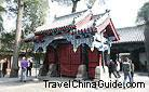 Chongguang Gate built in 1503 during the reign of Emperor Hongzhi of the Ming Dynasty