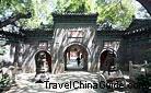 An arched gate in Chunyang Palace, Taiyuan