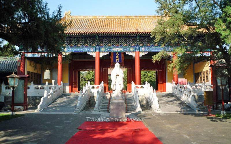 Beijing Confucius Temple Pictures Travelchinaguide Com