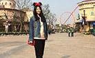 Lewa Adventure, Xi'an