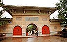 Yongling Museum is situated in the northwest suburbs of Chengdu City.