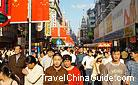 Nanjing Road is the landmark of Shanghai. This commercial street is always so crowded.