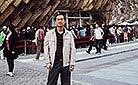 Spain Pavilion, Shanghai Expo