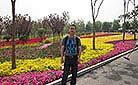 Xian International Horticultural Expo