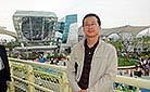 Taiwan Pavilion, Shanghai Expo