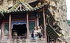 Hanging Monastery, Datong - Staff training in 2004