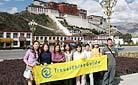 Potala Palace, Lhasa - Staff training in 2006