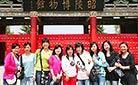 Zhaoling Museum, Xi'an - Staff training in 2009