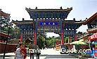 Yuquan Taoist Temple is a cultural site in Tianshui city, Gansu Province.