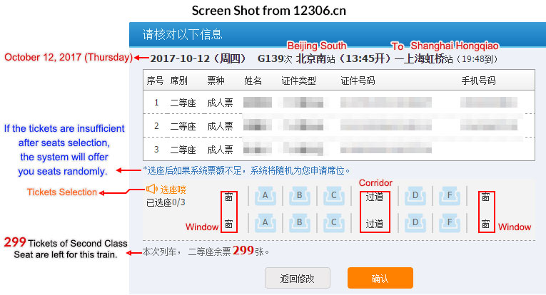 Seat Selection for China High Speed Trains