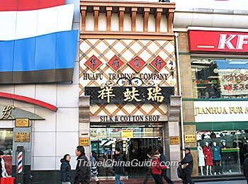 Ruifuxiang Silk and Cotton Store