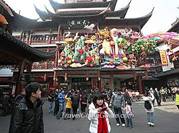 Shanghai Tianyu Pavilion