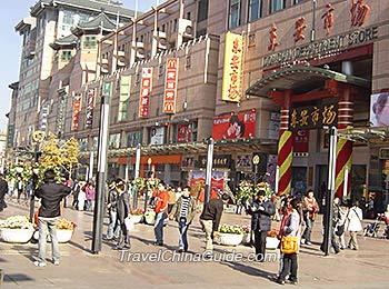 Dong'an Market in Beijing