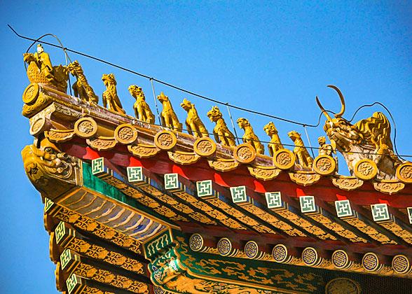 Treasures in Forbidden City, Beijing