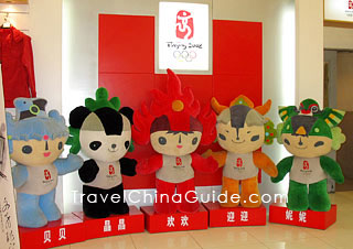Five Mascots of 2008 Beijing Olympic Games