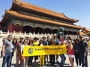 Our group visiting the Forbidden City