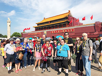 Our group at the Tiananmen Square