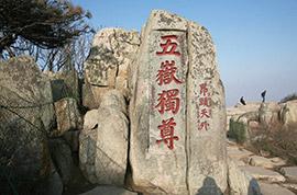 Taishan Mountain