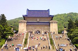 Dr. Sun Yat-sen's Mausoleum, Nanjing