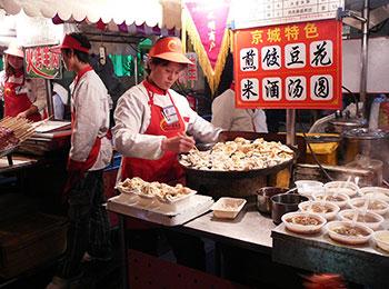 A popular food street in Beijing
