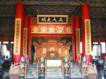 Inside the Palace of Heavenly Purity