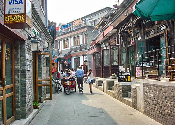 Hutong rickshaw tour