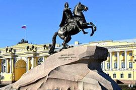 Bronze Horseman, St. Petersburg