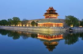 Night view of Forbidden City