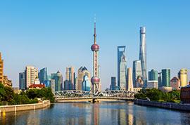 Shanghai Bund Area