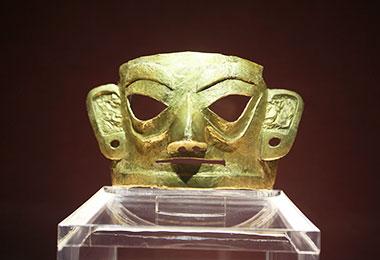 Golden Mask in Jinsha Site Museum