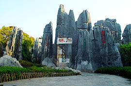 Stone Forest, Kunming