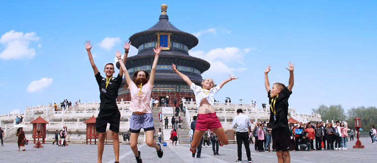 Explore the grand architectures at the Temple of Heaven