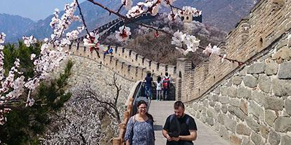 Badaling Great Wall, Beijing