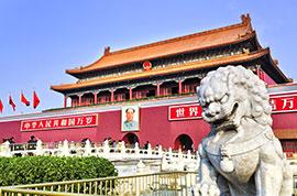Tiananmen Square, Beijing
