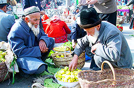 Xinjiang minority people